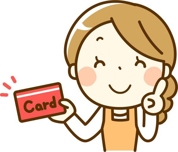 クレジットカードを作る