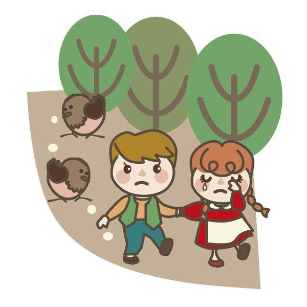 森の中で迷子になる