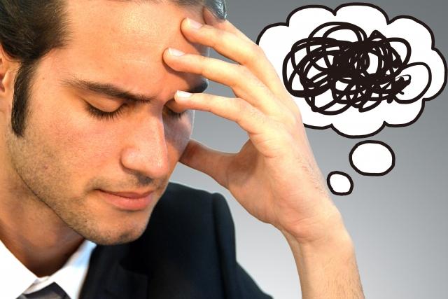 何かに失敗して諦めて悲観的になる