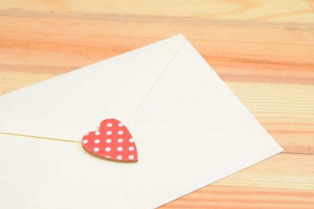 郵便配達人が恋人の手紙を届ける
