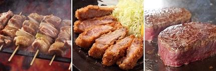 鶏肉・豚肉・牛肉430