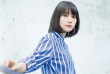 新山詩織は月9『ラヴソング』の影の主役?待たれるダブルAサイドシングル発売日!