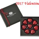 ハート形チョコレートなら本場ベルギーのピエール・マルコーニ!