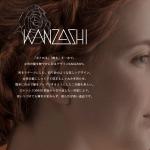 静岡 三代目板金屋のかんざし『KANZASHI』値段や購入先も!