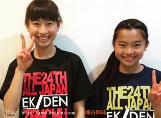 細谷愛子の中学高校と姉や両親は?駅伝や陸上大会の記録と画像も