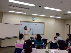 天命・天職を授かる感動ビジネス講座(1)