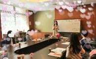 【潜在意識】セルフDVから卒業しよう♪ 潜在意識で開運♪(初級開催御礼)
