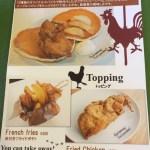 沖縄恩納村:パンケーキのパニラニ!地元の人も観光客に人気のカフェ