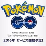 Pokemon Go at Okinawa(ポケモンゴー)沖縄で大暴れ!!レア情報も!画像あり