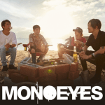 沖縄でMONOEYES(モノアイズ )ライブ決定!チケット情報