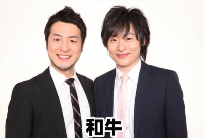 M-1敗者復活の和牛(芸人)【水田、川西】が、沖縄に!