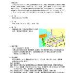 沖縄7月イベント情報:花火もアリ!?【とみぐすく祭り】2017予定は?