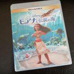 「モアナと伝説の海」フル動画を無料視聴できる動画配信サービス