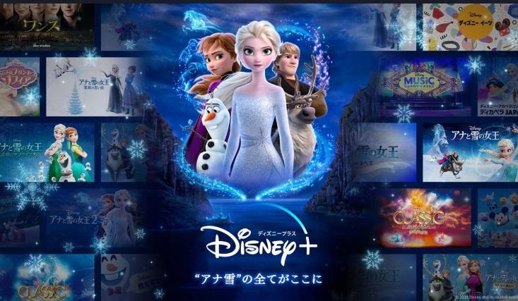 Disney+ (ディズニープラス)のダウンロードの注意点