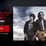 B'z5週連続無観客ライブ2020を一番安く見る方法【割引あり】