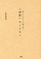 20090519_3