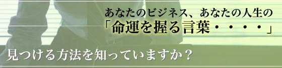 20120709_7