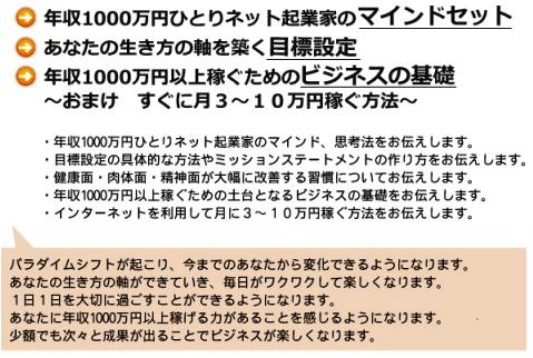 20130406_3