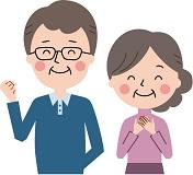 定年退職後の夫婦
