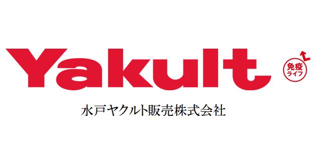 水戸ヤクルト販売株式会社