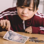 教育格差~家庭・子どもの貧困問題と学校・教師はどうかかわっていくべきか?♪