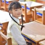 これからの教師の役割といま、求められるもの~激震!教師存在の意義~