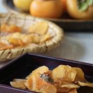 柿・かき・干し柿・漢方・薬膳