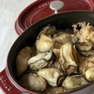 牡蠣・牡蠣の炊き込みご飯の作り方・炊き込みごはん・亜鉛