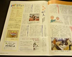 Aomori News
