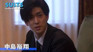 【SUITS/スーツ1話】伏線考察&小ネタ&反響評判口コミまとめ!