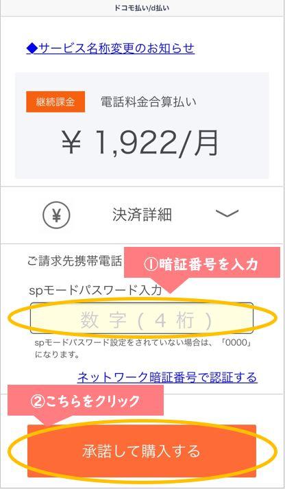 ヴィンランドサガ1巻~最新刊 漫画を無料で読む方法は?全巻読み放題?