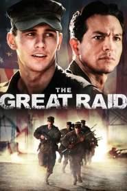 121 ตะลุยนรกมฤตยู The Great Raid (2005)