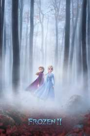 ผจญภัยปริศนาราชินีหิมะ Frozen II (2019)