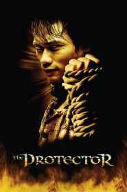 ต้มยำกุ้ง The Protector (2005)