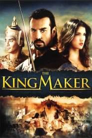กบฏท้าวศรีสุดาจัน The King Maker (2005)