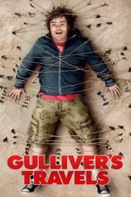 กัลลิเวอร์ผจญภัย Gulliver's Travels (2010)