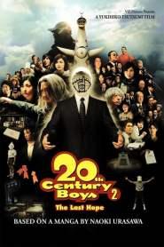 ทเวนตี้ เซนจูรี่ บอยส์ มหาวิบัติดวงตาถล่มล้างโลก 2 20th Century Boys 2: The Last Hope (2009)