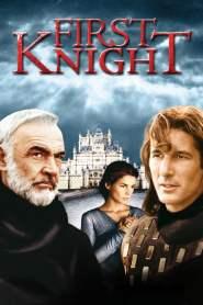 สุภาพบุรุษยอดอัศวิน First Knight (1995)