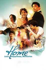 โฮม ความรัก ความสุข ความทรงจำ Home: Love, Happiness, Memories (2012)