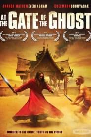 อุโมงค์ผาเมือง At the Gate of the Ghost (2011)