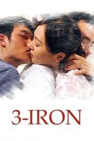 ชู้รัก พิษลึก 3-Iron (2004)