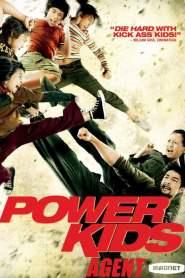 5 หัวใจฮีโร่ Power Kids (2009)