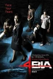 สี่แพร่ง 4bia (2008)