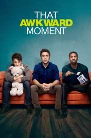 หนึ่ง ส่อง ซั่ม เอาวะ เลิกโสด That Awkward Moment (2014)