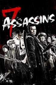 เพชฌฆาตทะเลทราย 7 Assassins (2013)