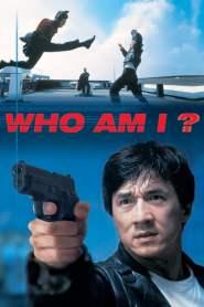 ใหญ่เต็มฟัด Who Am I? (1998)