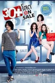 30+ โสด Single On Sale (2011)