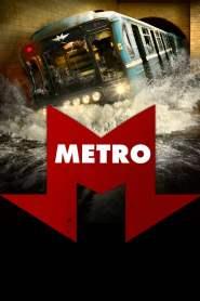 รถด่วนขบวนนรก Metro (2013)