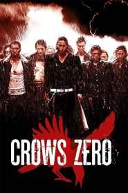เรียกเขาว่าอีกา Crows Zero (2007)