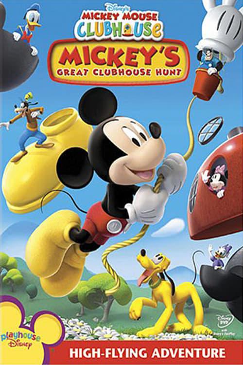 สโมสรมิคกี้ เม้าส์ ตอน มิคกี้กับสโมสรหรรษา Mickey Mouse Clubhouse: Mickey's  Great Clubhouse Hunt (2007) - ดูหนังออนไลน์ หนังใหม่ชนโรง ดูหนังออนไลน์ฟรี  ดูหนังฟรี YumMovie.com